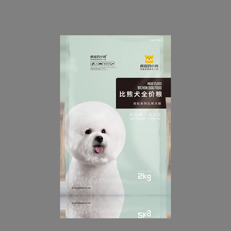 比熊2kg肉松