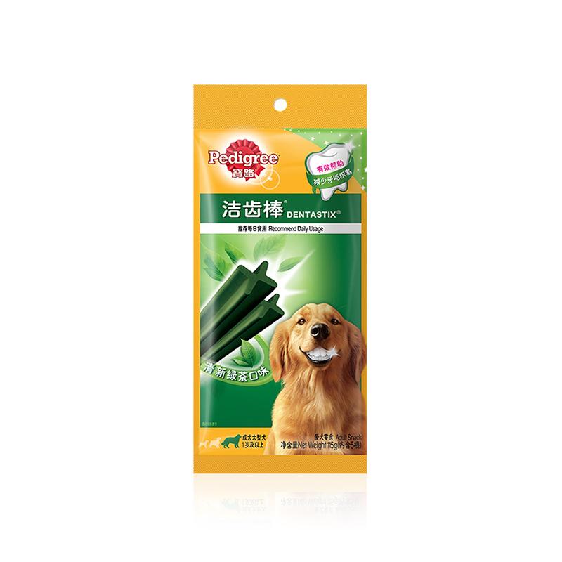 宝路大型成犬绿茶洁齿棒115g